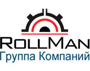 Роллман