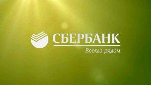 Краткий обзор ситуации с коррекцией в обыкновенных акциях Сбербанка