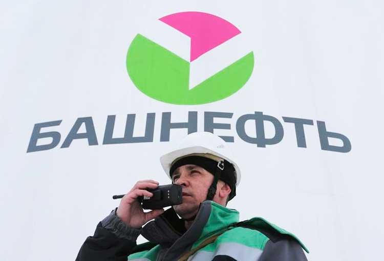 ПАО-АНК-«Башнефть»---элемент-облигационного-портфеля