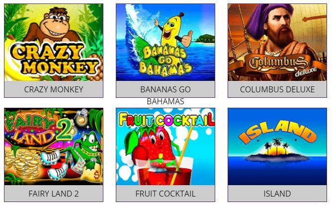 Море незабываемых впечатлений в игровом казино Slot V